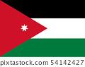 Flag rectangular shape, rectangular shape icon on 54142427