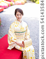 Kimono female portrait 54143584