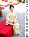 Kimono female portrait 54143586