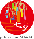 Tanabata circle letter with red 54147303