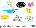 Kid Girl with Dragon and Balloons Birthday Graphic Elements 54150208