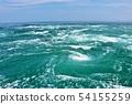Whirlpools of Naruto in Shikoku Tokushima Prefecture 54155259