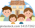 My home and family of 4 54157262