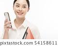 여성 비즈니스 54158611