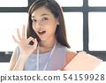 女性生意 54159928