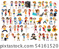Set of children character 54161520
