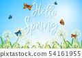 蝴蝶 花朵 花 54161955