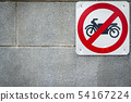 Motorcycle no entry sign install on concrete wall. 54167224