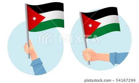 jordan flag in hand icon 54167299