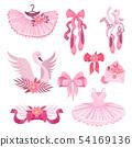 Set of pink accessories for ballet. Vector illustration 54169136