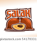 Vector logo for Salak Fruit 54170331