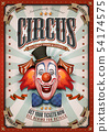 Vintage Circus Poster With Big Top 54174575