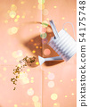 Watering can with magic stars on coral 54175748