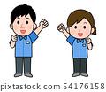 직업 편의점 점원 남녀 일러스트 54176158