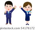 직업 CA 객실 승무원 남녀 선없이 일러스트 54176172