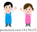 Occupation apron staff (care and eating and drinking business) No gender line Illustration 54176175