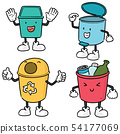 vector set of recycle garbage 54177069