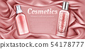 Cosmetics of rose water and primer with pearls 54178777