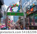 Tokyo Harajuku Takeshita Street 54182206