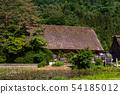 (Gifu) Shirakawa-go old houses and Shindo 54185012