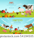 Agribusiness vector illustrations. Banners with farm landscape with house, transport and domestic 54194505