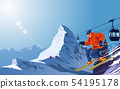 หิมะ,สกี,ภูเขา 54195178