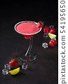 Glass of delicious strawberry daiquiri with lime 54195650