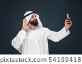 Arabian saudi man on dark blue studio background 54199418