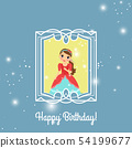 Happy Birthday blue princess card 54199677