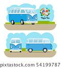 Hippie vintage mini van 54199787