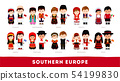 Europeans in national clothes. Southern Europe.  54199830