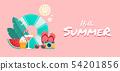 Summer time colorful banner design. 54201856