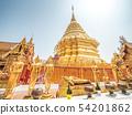 Wat Phra That Doi Suthep 54201862