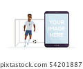 Football players - colorful cartoon people characters illustration 54201887