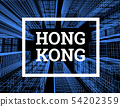 Hong Kong is a city of skyscrapers. Vector illustration in the drawing style on a black. View of the 54202359