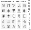 water filtration icon 54208819
