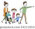 가족 2 세대 가족 54211653