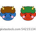 Demon's face 54215134