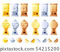 膠囊玩具機(金,銀,銅) 54215200
