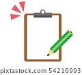 설문 주 조사 체크 설문지 바인더 연필 54216993