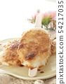 Freshly baked Gohei mushroom 54217035
