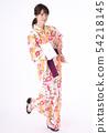 Young woman wearing a yukata 54218145