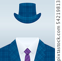 Suit vector banner close up image 54219813