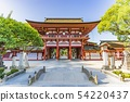 Dazaifu Tenman-nan Shrine 54220437