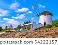 windmill gifhorn 54222157