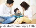 부모와 소년 54223187