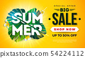 Summer Sale Design with Exotic Palm Leaves and Typography Letter on Sun Yellow Background. Tropical 54224112
