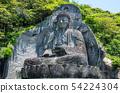 鋸山 일본 사원 대불 (지바현 아와 군 교난 정) 2019 년 5 월 현재 54224304