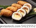 Susumu sushi 54225552