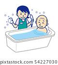 간병인 여성 목욕 54227030